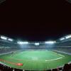 Sportcsarnok, stadion