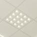 LED panel , 600 x 600 mm , 16-36 Watt , 2250-5040lm , 140-150 lm/W , természetes fehér , UGR<16 , DIORA