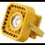 LED fényvető , robbanásbiztos , IP66 , 50 Watt , 120 lumen/Watt , hideg fehér
